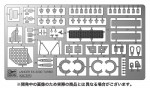 1-24-Mitsubishi-Lancer-EX-Turbo-For-Rally-Detail-Up-Etching-Parts