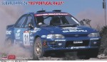 1-24-Subaru-Impreza-1997-Portugal-Rally