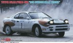 1-24-Toyota-Celica-Turbo-4WD-1993-Swedish-Rally-Winner
