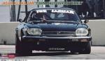 1-24-Jaguar-XJ-S-H-E-TWR-1984-Macau-Gear-Race-Winner