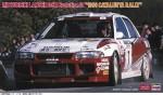 1-24-Mitsubishi-Lancer-GSR-Evolution-III-1996-Catalunya-Rally