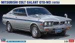1-24-Mitsubishi-Colt-Galant-GTO-M-II