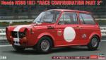 1-24-Honda-N360-NI-Race-Specification-Part-2