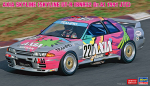 1-24-AXIA-GT-R-Skyline-GT-R-BNR32-Gr-A-specification-1991-JTC