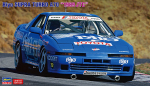 1-24-Bayo-Supra-Turbo-A70-1989-JTC