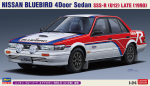 1-24-Nissan-Bluebird-4-Door-Sedan-SSS-R-U12-Type-Late-1990