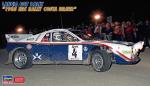1-24-Lancia-037-Rally-1985-ERC-Rally-Costa-Brava