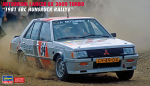 1-24-Mitsubishi-Lancer-EX-2000-Turbo-1981-ERC-Hunsruck-Rally
