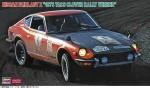1-24-Nissan-Fairlady-Z-1973-TACS-Clover-Rally-Winner
