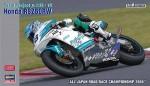 1-12-Team-Project-Mu-FRS-7C-Honda-RS250RW-2008-MFJ-48