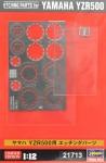 1-12-Yamaha-YZR500-Photo-Etched-Parts