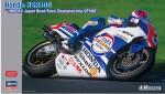 1-12-Honda-NSR500-1989-All-Japan-Road-Race-Championship-GP500