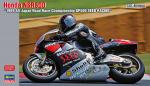 1-12-Honda-NSR500-1989-All-Japan-Road-Race-Championship-GP500-Seed-Racing