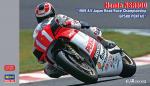 1-12-Honda-NSR500-1989-All-Japan-Road-Race-Championship-GP500-PENTAX