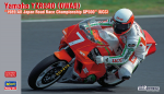 1-12-Yamaha-YZR500-0WA8-1989-All-Japan-Road-Race-Championship-GP500-UCC