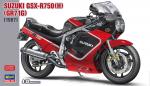 1-12-Suzuki-GSX-R750-H-GR71G