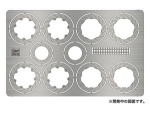 1-12-Suzuki-GSX-R750-Photo-Etched-Parts