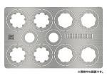 1-12-Suzuki-GSX-R750-Photo-Etched-Parts