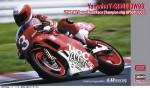 1-12-Yamaha-YZR500-0W98-1988-All-Japan-Road-Race-Championship-GP500-UCC