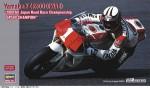 1-12-Yamaha-YZR500-0WA8-1989-All-Japan-Road-Race-Championship-GP500-Champion