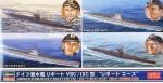 1-700-German-Submarine-U-Boat-VIIC-IXC-U-Boat-Aces-4pcs-Set