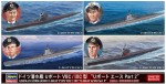 1-700-German-U-boat-VIIC-IXC-Ace-Part-2-4-kits