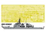 1-700-JMSDF-Destroyer-Kongo-Hyper-Detail