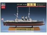 1-700-IJN-Battleship-Mikasa-Full-Hull-Ver-Completion-1902