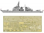 1-700-JMSDF-Defense-Destroyer-Myoko-Hyper-Detail