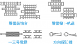 1-700-Destroyer-Asashio-class-Detail-Up-Photo-Etched-Parts-B-for-Kasumi