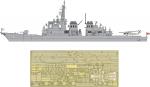1-700-JMSDF-Defense-Destroyer-Chokai-Hyper-Detail