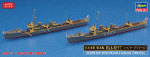 1-700-Japanese-Navy-Destroyer-Momi-and-Wakatake-Hyper-Detail