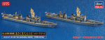 1-700-JMSDF-Defense-Destroyer-Abukuma-Jintsu-Hyper-Detail-2pcs