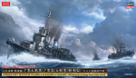 1-700-IJN-Destroyer-Yugumo-and-Kazagumo-Yugumo-class-and-Asagumo-Asashio-class-Occupation-of-Kiska-3pcs