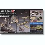 1-350-Nagato-Class-Detail-Parts-Super