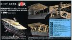 1-350-IJN-Aircraft-Carrier-Akagi-Super-Detail-Set