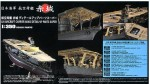 1-350-IJN-Aircraft-Carrier-Akagi-Super-Detail-Set