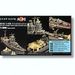 1-350-IJN-Light-Cruiser-Yahagi-Detail-Parts-Super
