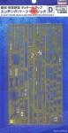 1-350-IJN-Light-Cruiser-Agano-Detail-Parts-D