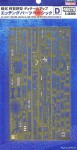 1-350-IJN-Light-Cruiser-Agano-Detail-Parts-D
