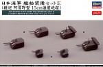 1-350-IJN-Equipment-Set-E-Agano-Class-15cm-Cannon-Turret