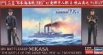 1-350-IJN-Battleship-Mikasa-1905-w-Heihachiro-Togo-and-Saneyuki-Akiyama-Figure