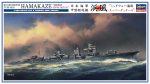 1-350-IJN-Type-KOH-Hamakaze-The-Battle-of-Midway-Super-Detail