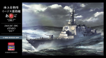 1-450-JMSDF-DDG-Escort-Ship-Atago-2017