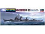 1-700-Japanese-Destroyer-Minegumo