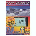 F-A-18-Hornet-D-Day