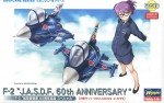Egg-Plane-F-2-J-A-S-D-F-60th-Anniversary-Special