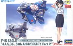 Egg-Plane-F-15-Eagle-JASDF-60th-Anniversary-Special-Part-2