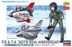 Eggplane-F-2-and-T-4-A-D-T-W-60th-Anniversary