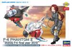 Eggplane-F-4-Phantom-II-302SQ-F-4-Final-Year-2019-2pcs